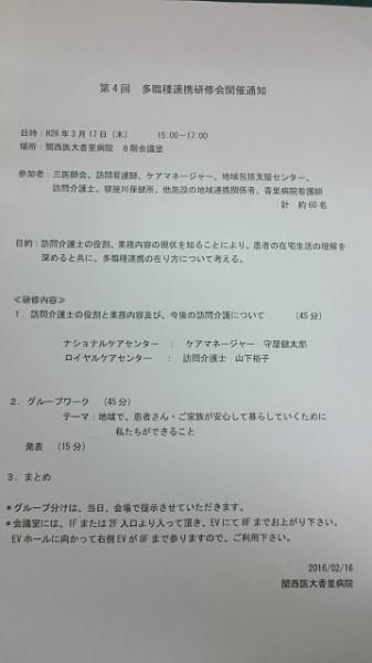 DSC_2488