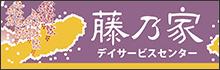 bn-fujinoya[1]